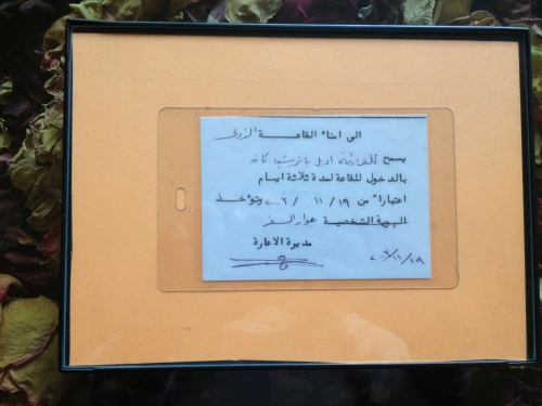 Al-Assad Library Card with my name on it!
